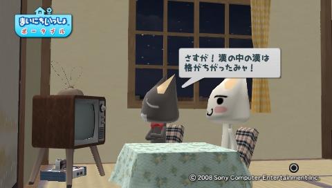 torosute2009/8/4 トロステ1000回記念 88