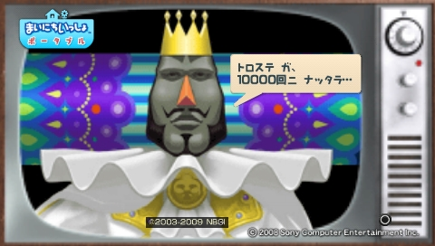torosute2009/8/4 トロステ1000回記念 97