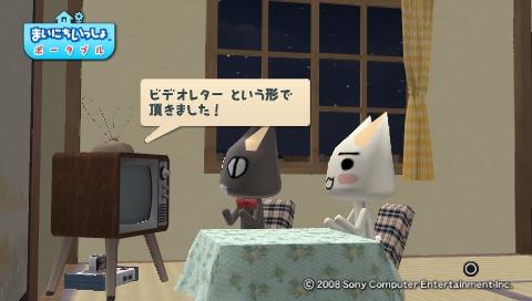 torosute2009/8/4 トロステ1000回記念 101