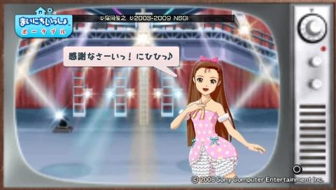 torosute2009/8/4 トロステ1000回記念 105