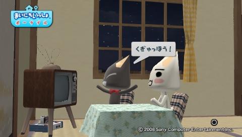 torosute2009/8/4 トロステ1000回記念 106