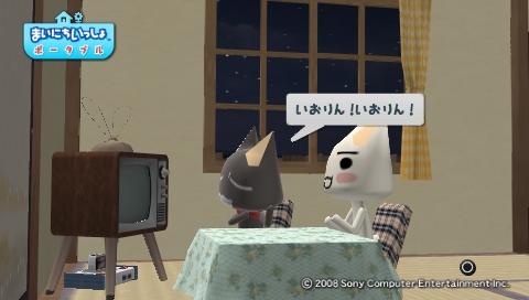 torosute2009/8/4 トロステ1000回記念 107
