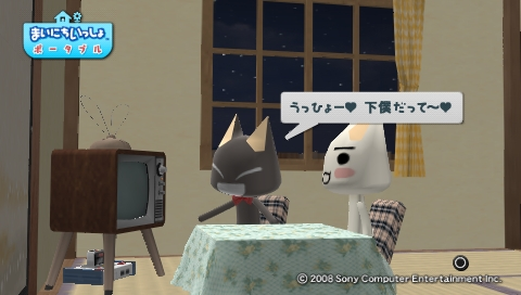 torosute2009/8/4 トロステ1000回記念 115