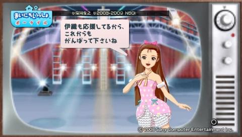 torosute2009/8/4 トロステ1000回記念 132