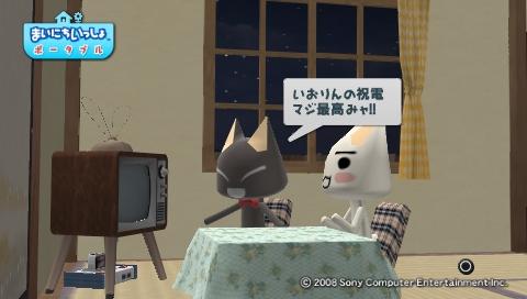 torosute2009/8/4 トロステ1000回記念 137
