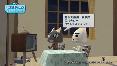 torosute2009/8/4 トロステ1000回記念 138