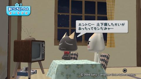 torosute2009/8/4 トロステ1000回記念 139