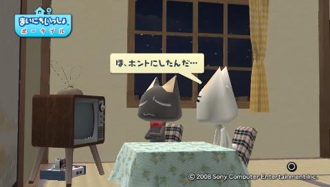 torosute2009/8/4 トロステ1000回記念 140