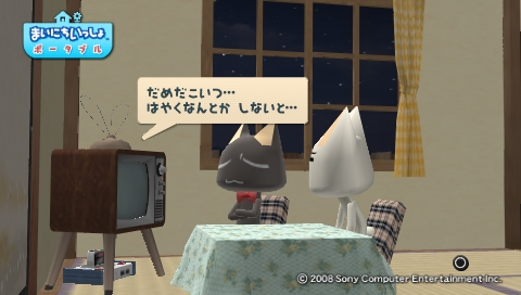 torosute2009/8/4 トロステ1000回記念 141