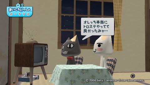 torosute2009/8/4 トロステ1000回記念 142