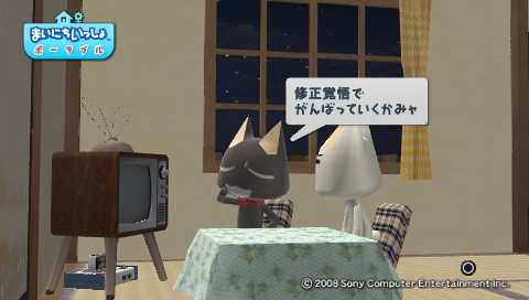 torosute2009/8/4 トロステ1000回記念 145