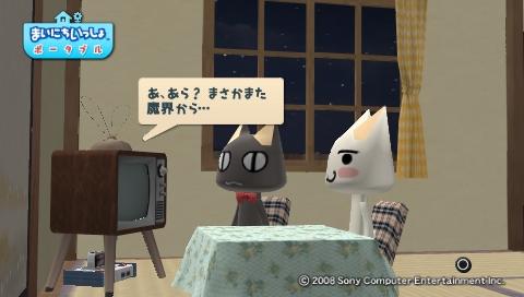 torosute2009/8/4 トロステ1000回記念 146