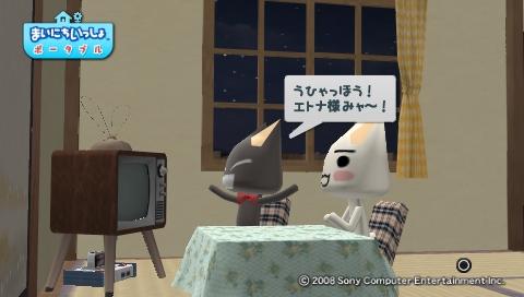 torosute2009/8/4 トロステ1000回記念 150