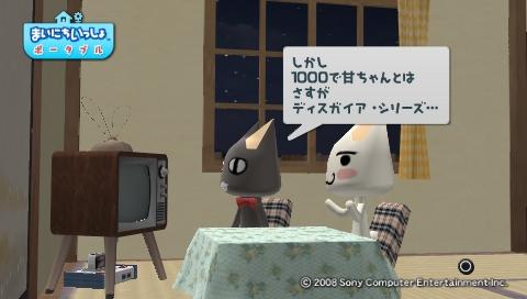 torosute2009/8/4 トロステ1000回記念 164