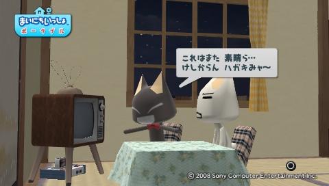 torosute2009/8/4 トロステ1000回記念 168