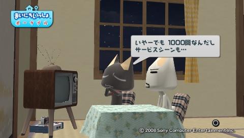 torosute2009/8/4 トロステ1000回記念 169