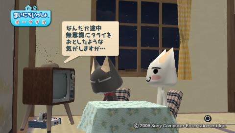 torosute2009/8/4 トロステ1000回記念 174
