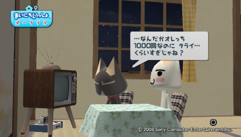 torosute2009/8/4 トロステ1000回記念 175