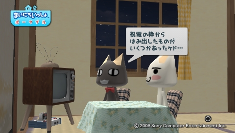 torosute2009/8/4 トロステ1000回記念 176