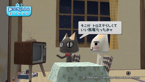 torosute2009/8/4 トロステ1000回記念 177
