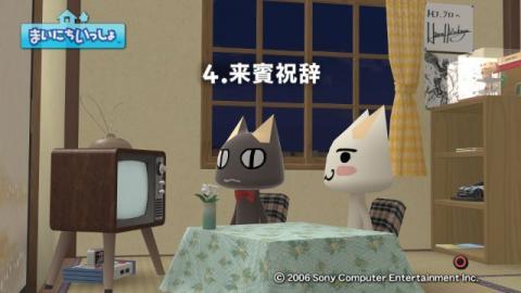 torosute2009/8/4 トロステ1000回記念 178