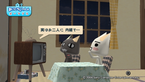 torosute2009/8/4 トロステ1000回記念 179