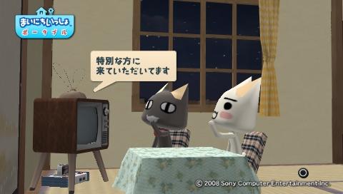 torosute2009/8/4 トロステ1000回記念 180