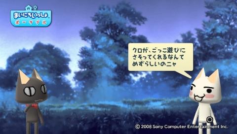 torosute2009/8/5 川中島の合戦 6