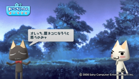 torosute2009/8/5 川中島の合戦 7