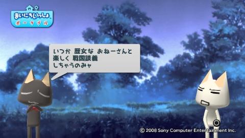 torosute2009/8/5 川中島の合戦 8