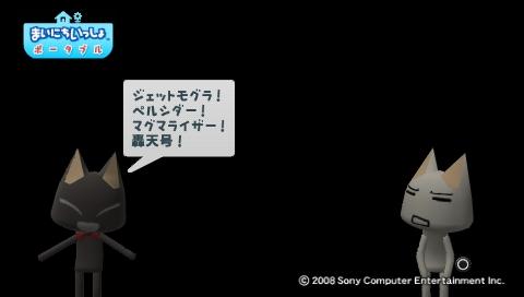 torosute2009/8/7 ドリル 4