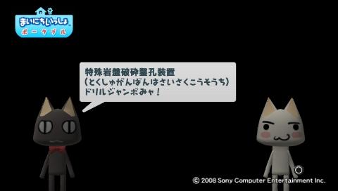 torosute2009/8/7 ドリル 9