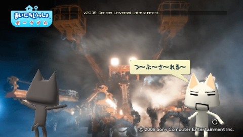 torosute2009/8/7 ドリル 10