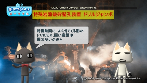 torosute2009/8/7 ドリル 13