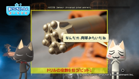 torosute2009/8/7 ドリル 15