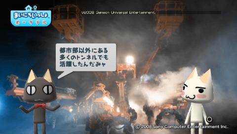 torosute2009/8/7 ドリル 16