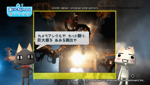 torosute2009/8/7 ドリル 33