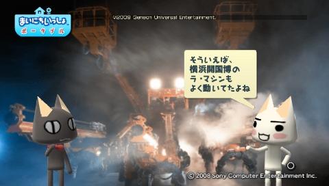torosute2009/8/7 ドリル 36
