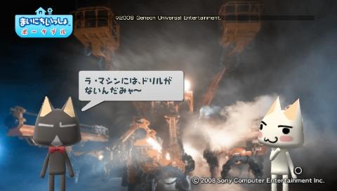 torosute2009/8/7 ドリル 37