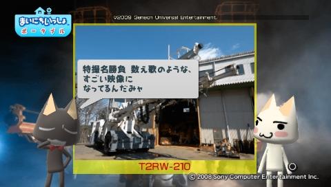 torosute2009/8/7 ドリル 41