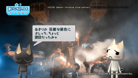 torosute2009/8/7 ドリル 45