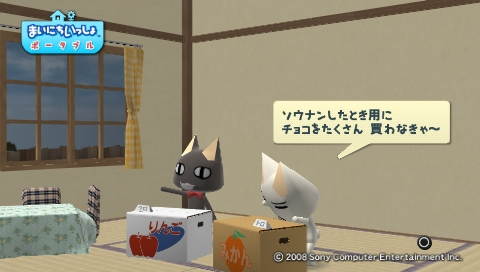 torosute2009/8/13 フリークライミング 20