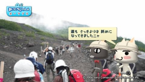 torosute2009/8/14 富士山登頂 8