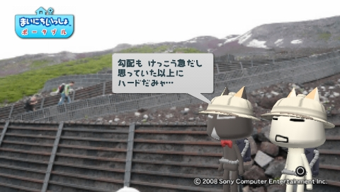 torosute2009/8/14 富士山登頂 9