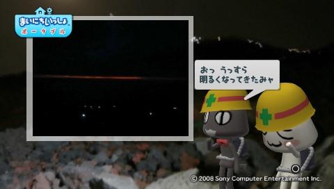 torosute2009/8/14 富士山登頂 16