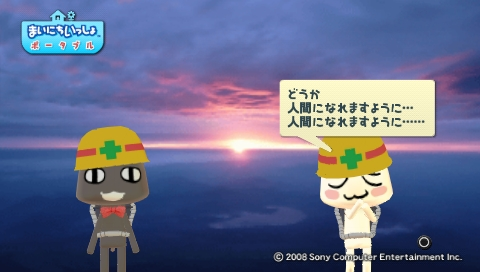 torosute2009/8/14 富士山登頂 18