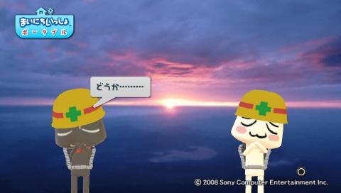 torosute2009/8/14 富士山登頂 19