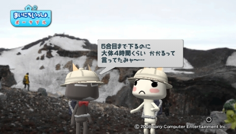 torosute2009/8/14 富士山登頂 30