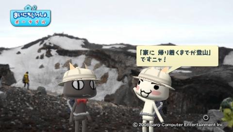 torosute2009/8/14 富士山登頂 31