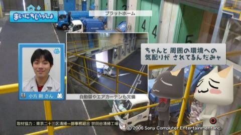 torosute2009/8/16 ゴミ処理場見学 3